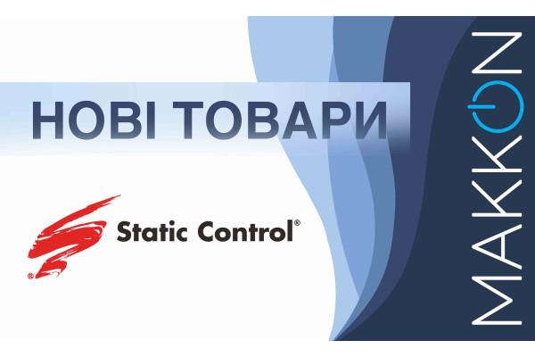 Новые поступления: запчасти к картриджам от Static Control и расширение совместимости тонера